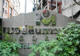 คอนโด เมอร์ลิน ทาวเวอร์ Merlin Tower ถ.สาทร ซ.นราธิวาส14 80ตรฺมฺ ถูกมาก 2.7ล้าน - DDproperty.com