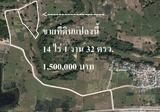 ขายที่ดิน บ้านท่าม่วง อ.ชนบท จ.ขอนแก่น ( มีโฉนด ) - DDproperty.com
