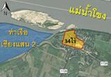 Land in Chiang Saen, Chiang Rai - DDproperty.com