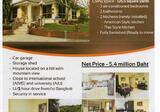 ขายบ้านเดี่ยวสระบุรี Sell Detached Hourse in Saraburi - DDproperty.com