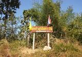 Land in Muang Muddahan, Mukdahan - DDproperty.com