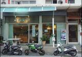 ต้องการเซ้งร้านคอมพิวเตอร์ กลางซอยมหาดไทย รามคำแหง65!!! - DDproperty.com