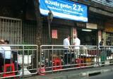 ให้เช่าหรือเซ้ง อาคารพาณิชย์ 1-2 คูหา ติดถนนเจริญกรุงย่านเยาวราช ใกล้วัดเล่งเน่ยยี่  เยื้องป้ายรถเมล์ คนเยอะ - DDproperty.com