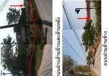 ขายที่ดิน40ไร่ หน้ากว้าง155เมตร ลึก370 เมตร ติดถนน3ด้าน ถนนหลักสายท่าพระ-โกสุมพิสัย - DDproperty.com