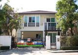 บ้านเดี่ยวThe City พระราม 5 ราชพฤกษ์ 56 ตารางวา - DDproperty.com