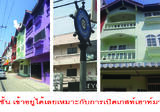 2 Bedroom Townhouse in Pattaya, Pattaya - DDproperty.com