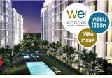 We condo เอกมัย-รามอินทรา - DDproperty.com