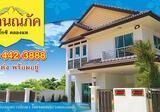 บ้านณภัค ติด บิ๊กซี ลพบุรีราเมศวร์ เริ่มต้น 58 ตรว 3 นอน 3 น้ำ พร้อมอยู่ โทร 088-863 8836 - DDproperty.com
