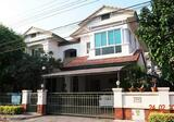 4 Bedroom Detached House in Prawet, Bangkok - DDproperty.com