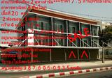 ขายอาคารพาณิชย์(ใหม่)3ชั้น2คูหาใจกลางเมืองเชียงใหม่_ถนนมณีนพรัตน์คูเมืองเชียงใหม่_เจ้าของขายเอง - DDproperty.com