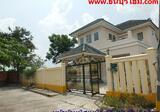บ้านเดี่ยวกฤษดานคร18 พุทธมณฑลสาย3 60.4ตร.ว. ราคา 2.99ล้าน - DDproperty.com
