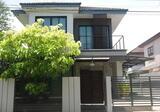 ขายบ้านเดี่ยว 2 ชั้น หมู่บ้านเคหะชุมชนสุวินทวงศ์ แต่งโมเดิร์น - DDproperty.com