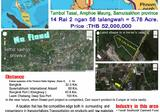 Land for Sale (purple area) Tasai Muang Samut Sakhon - DDproperty.com