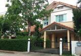 บ้านเดี่ยว Land & House Park Korat - DDproperty.com