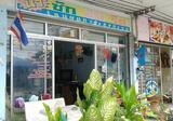 เซ้งกิจการร้านซักอบรีด ซอยเขาตาโล - DDproperty.com