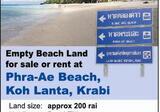 ขายที่ดินติดทะเล หาดพระแอะ เกาะลันตาใหญ่ กระบี่ - DDproperty.com