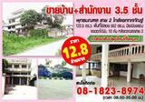 Detached House in Bang Khae, Bangkok - DDproperty.com