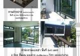 Detached House in Muang Chiang Mai, Chiang Mai - DDproperty.com
