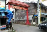 ขายที่ดิน ถมและล้อมรั้วแล้ว พร้อมสร้างบ้าน ซอยศาลเจ้า อ.บ้านไผ่ จ.ขอนแก่น - DDproperty.com