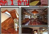 ขาย บ้านเดี่ยวถนนเสรีไทย  2 ชั้น 4 นอน 4 น้ำ ขาย 14,000,000 บาท - DDproperty.com