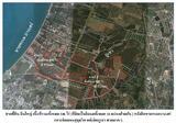 ขายที่ดินยกแปลงติดถนนสุขุมวิท และติดทะเลบางเสร่ 536 ไร่ ราคา 1,700 ล้าน - DDproperty.com