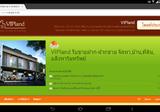 สนใจที่ดิน ถนนกาญจนวนิช สอบถามเราใด้ทีมงาน VIPland - DDproperty.com