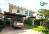 ขายบ้านเดี่ยว บ้านวิวสวน บางกรวย ไทรน้อย ห้องริม พร้อมอยู่ - DDproperty.com