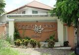ทาวน์เฮ้าส์ 2 ชั้น หมู่บ้านพฤกษาวิลล์ 5 พื้นที่ 18 ตร.วา ประชาร่วมใจ มีนบุรี - DDproperty.com