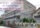 ขายอาคารพาณิชย์ ซ.พระยาสุเรนทร์ ถนนรามอินทรา 109 บนพื้นที่ 120 ตร.ว. โครงสร้างแข็งแรง (000994) - DDproperty.com