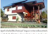 4 Bedroom Detached House in Muang Chiang Rai, Chiang Rai - DDproperty.com