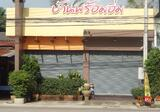 ร้านกาแฟพร้อมร้านอาหารให้เช่า - DDproperty.com