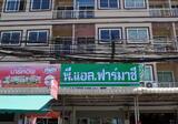 เซ้งกิจการร้านขายยา พัทยา ซ.เนินพลับหวาน - DDproperty.com