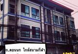 อาคารพาณิชย์สวย ทำเลทอง ใจกลางเมือง - DDproperty.com