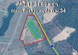 ขายที่ดิน 18 ไร่ ติดถนนใหญ่ อำเภอเทิง ตำบลเชียงเคี่ยน - DDproperty.com