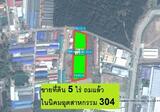 ขาย ที่ดิน นิคมอุตสาหกรรม 304 ศรีมหาโพธิ ปราจีนบุรี - DDproperty.com