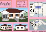 2 Bedroom Detached House in Muang Nan, Nan - DDproperty.com