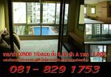 Condo in Bang Kapi, Bangkok - DDproperty.com