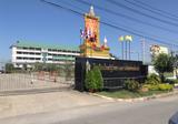 ที่ดินซอยวัชรพล4 หลังโรงเรียนไทยรัฐวิทยา 8 ไร่ 2 งาน ขายถูกมาก - DDproperty.com