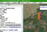 ต้องการแบ่งขายที่ดินเป็นโฉนดเนื้อที่ 1 ไร่ 40 ตารางวา ตำบลกกโก อำเภอเมือง ลพบุรี เจ้าของที่ดินขายเอง - DDproperty.com