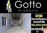 ห้องแถว 90 ห้อง - DDproperty.com