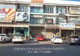 Shophouse in Muang Khon Kaen, Khon Kaen - DDproperty.com