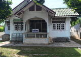 ขายบ้านเดี่ยว 262 ตร.วา ใกล้โรงแรมเวียงวะลี ถนนสายล่าง เนินพระ เมืองระยอง ราคาถูกคับ - DDproperty.com