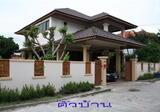 ขายบ้านเดี่ยวสองชั้น ต.เนินพระ อ.เมือง จ.ระยอง - DDproperty.com