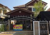 New Townhouse in  best location of Phetchabun - DDproperty.com