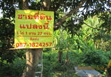 Land in Bangkok Yai, Bangkok - DDproperty.com