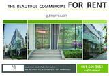 ให้เช่าอาคารพาณิชย์ ทำเลสุดยอด ตรงข้ามเซ็นทรัลลาดพร้าว - DDproperty.com