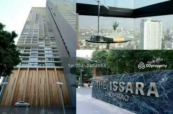 The Issara ลาดพร้าว (ดิ อิสสระ ลาดพร้าว)  27582119