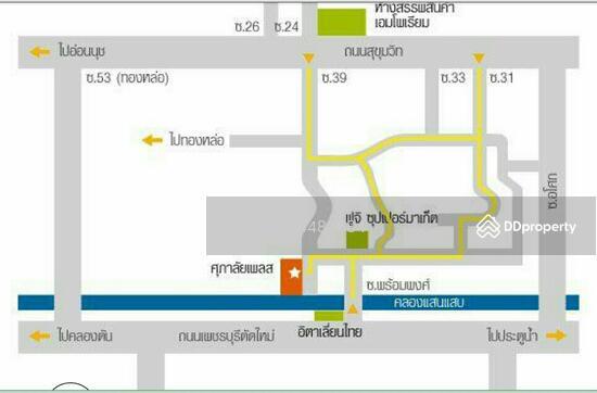 Supalai Place สุขุมวิท 39 (ศุภาลัย เพลส สุขุมวิท 39)  34010597