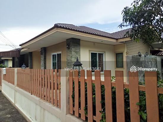ถนน น.ป.พ. บ้านเดี่ยว ระยอง คุณหญิง 083-5463661 36405962