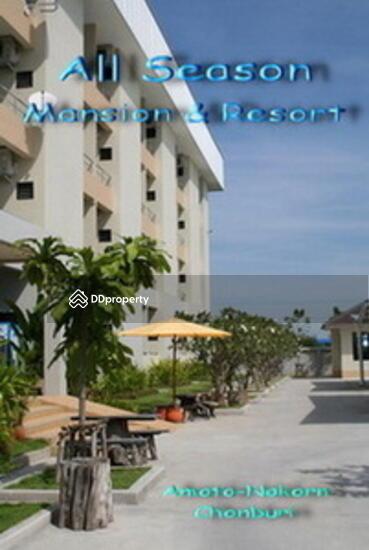All Season Mansion & Resort  2167718